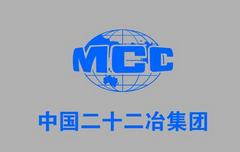 中国二十二冶集团